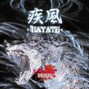 疾風 -HAYATE-