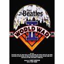 ザ・ビートルズと第二次世界大戦