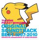 TVアニメ ポケットモンスター オリジナルサウンドトラック ベスト 1997-2010