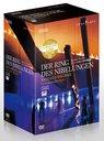 ワーグナー 《指環》BOX ネーデルラント・オペラ1999