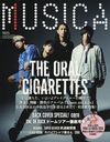 MUSICA (ムジカ) 2018年6月号 【表紙】 THE ORAL CIGARETTES/FACT