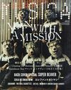 MUSICA (ムジカ) 2018年7月号 【表紙】 MAN WITH A MISSION 【裏表紙】 SUPER BEAVER