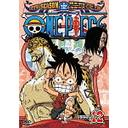 ONE PIECE ワンピース 9THシーズン エニエス・ロビー篇