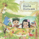 KIDS BOSSA presents Hula Hawaii