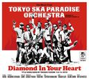 Diamond In Your Heart [CD+DVD]