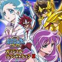 聖闘士星矢Ω オリジナルサウンドトラックII