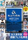 a-nation BEST LIVE DVD BOOK 2014-2017 (宝島社DVD BOOKシリーズ)/宝島社