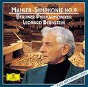マーラー  交響曲第9番