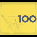 ベスト室内楽100