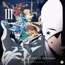 TVアニメ『この素晴らしい世界に祝福を!2』サントラ&ドラマCD