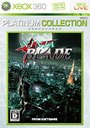 NINJA BLADE Xbox360 プラチナコレクション