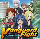Vanguard Fight / PSYCHIC LOVER