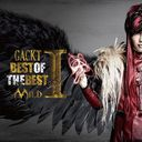 BEST OF THE BEST vol.1 -MILD- [CD+DVD]/GACKT