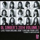 OL Singer's 2014