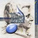 ドン・キャンベルのモーツァルト効果 1: アタマをよくする〜知性と学習のための音楽