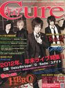 Cure 2013 March Issue Vol.114 [Cover & Top Feature] HERO