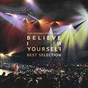 YUKI KOYANAGI LIVE TOUR 2012 「Believe in yourself」 Best Selection