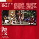 バリ/バトゥアンのガンブー