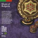 ブルガリアの音楽
