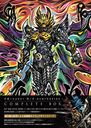 牙狼<GARO>神ノ牙-KAMINOKIBA- COMPLETE BOX [2Blu-ray+DVD+CD]