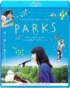 PARKS パークス/邦画
