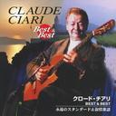 クロード・チアリ 永遠のスタンダード&ムード歌謡ヒッツ
