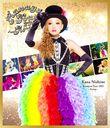 Kanayan Tour 2012 ~Arena~