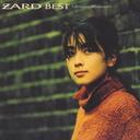 ZARD BEST ~Request Memorial~