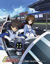新世紀GPX サイバーフォーミュラ BD ALL ROUNDS COLLECTION ~OVA Series~