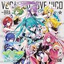 V love 25 (Vocaloid Love Nico) ~Brave Heart~