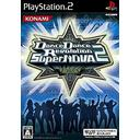 Dance Dance Revolution Super NOVA2 [PS2]