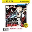 NO MORE HEROES RED ZONE Edition(ノーモア★ヒーローズ レッドゾーン エディション)[ベスト版]