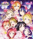 ラブライブ! μ's Final LoveLive! ~μ'sic Forever♪♪♪♪♪♪♪♪♪~