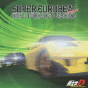 SUPER EUROBEAT presents 頭文字D Fourth Stage D SELECTION