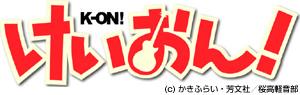 release of K-On ...K Anime Logo
