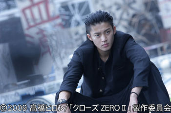 Crows Zero Dvd Blu Ray