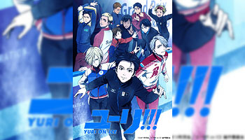 ATTENTION Yuri!!! on Ice bonus Exclusive Gift STOPPED!