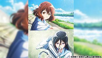 Cdjapan Movie Hibike Euphonium Todoketai Melody Blu Ray Dvd With Exclusive Bonus