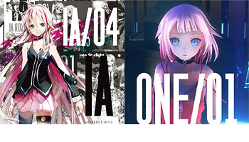 IA & ONE New Albums Out Now