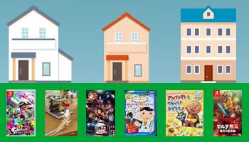 おウチ時間を楽しむおすすめゲーム・ぬりえ・書籍・文具・DVDをご紹介!