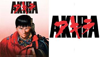 Cdjapan Akira 4k Remaster Set Limited Edition With Exclusive Bonus