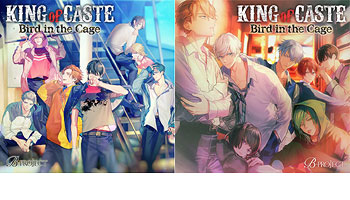 """B-PROJECT -KING of CASTE: Bird in the Cage-"" with Exclusive Bonus!"