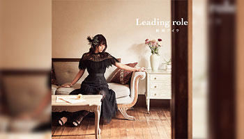 "Aira Yuuki mini album ""Leading role"" with Exclusive Bonus!"