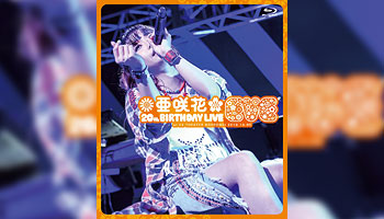 Asaka 20th Birthday Live - EVE - Blu-ray with exclusive bonus!