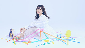 "Aimi new single ""Kazania"" with Exclusive Bonus!"