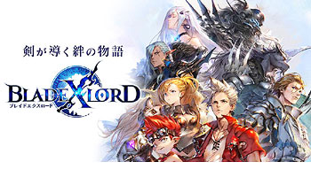 BLADE XLORD ORIGINAL SOUNDTRACK with Exclusive Bonus!