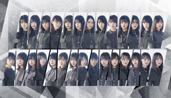 欅坂46 これまでに発表された楽曲をまとめたベストアルバムついに発売!