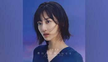 乃木坂46 2021年第一弾シングル「僕は僕を好きになる」リリース!