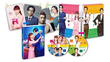 大人気漫画『ヲタクに恋は難しい』が豪華キャストで実写映画化!