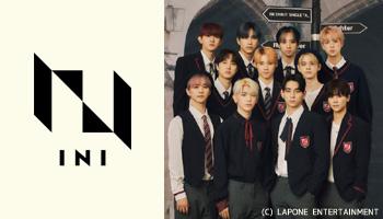 INI 待望のデビューシングル「A」にNeowingオリジナル同時購入特典決定!